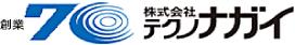 株式会社テクノナガイ|設備工事・太陽光発電の設計施工販売
